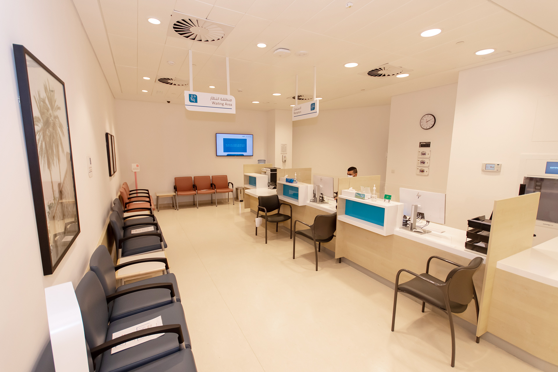 Outpatient-Witing-Area